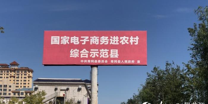 """青冈县鲜食玉米搭上电商轨道 成为农民致富""""金棒棒"""""""