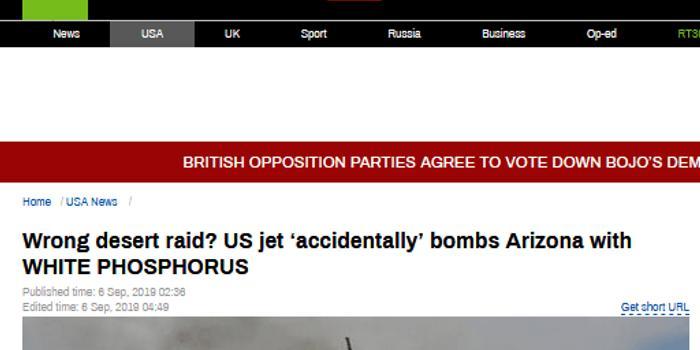 """美国战斗机训练时""""意外""""发射火箭弹 结果炸了"""