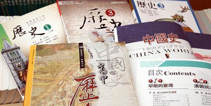 """台教材被指媚日去中 国民党:""""教育部长""""下台"""