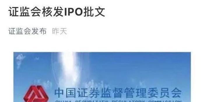 首家万亿级农商行重庆农商行将登陆A股 还有15家排队