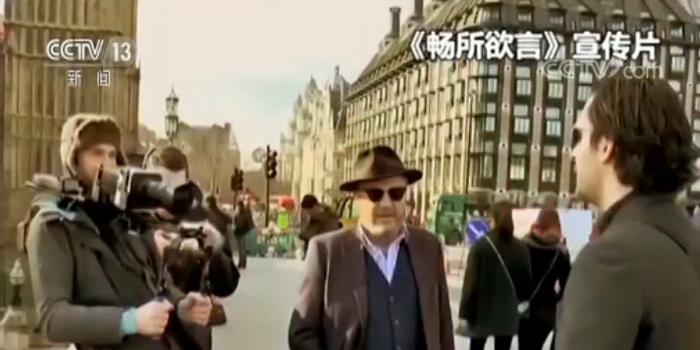 英前议员就香港局势录节目 现场观众谴责西方干涉