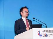 屠新泉:中国作为发展中国家并没有在WTO享受高关税