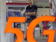 中国联通与中国电信将共建5G接入网