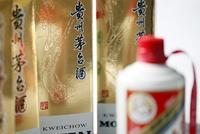 飞天茅台报价跌约300 经销商:酒厂正在清查炒作线索