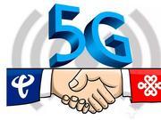 电信联通合作建5G网 但并未排斥与移动5G合作