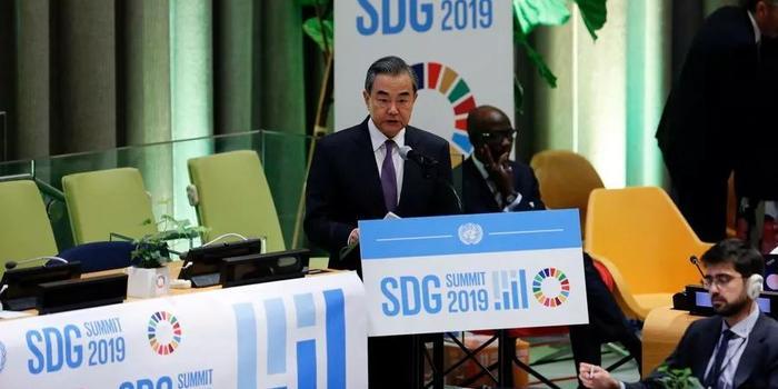 王毅在联合国可持续发展目标峰会上的发言