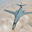B-1B轟炸機如何續命?美空軍擬將其改裝成武庫機
