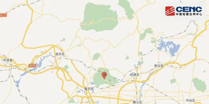 北京昌平區發生2.0級地震