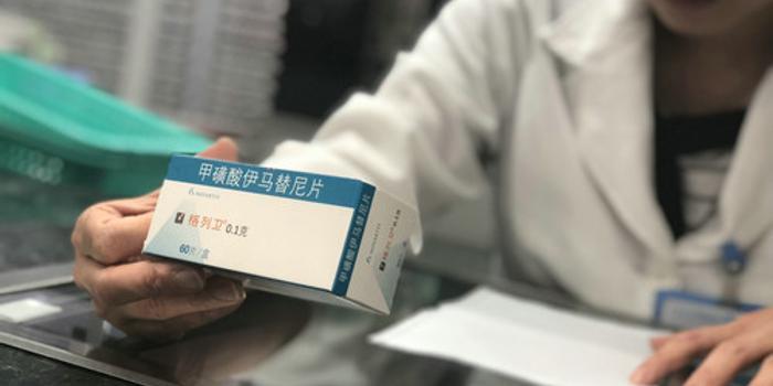 港媒:中国医疗体系改革惠及大众 贵族药开出平民价