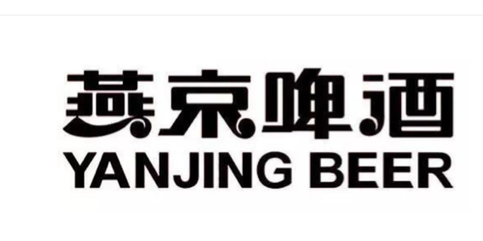 燕京旅游起诉燕京啤酒 法院终审不构成商标侵权