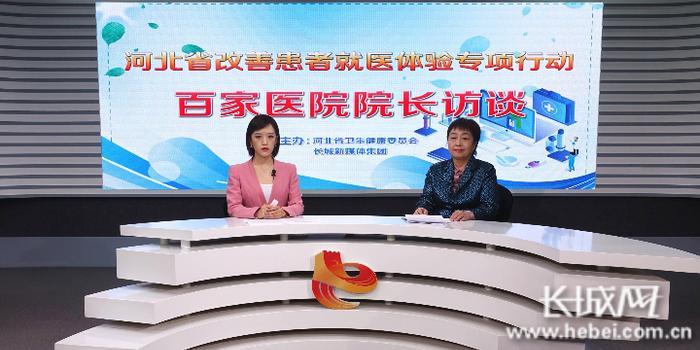 唐山市人民医院:加强医院内涵建设 打造互联网医疗新模式