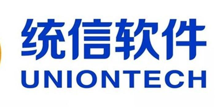統信軟件張木梁:國產統一操作系統UOS正全面適配