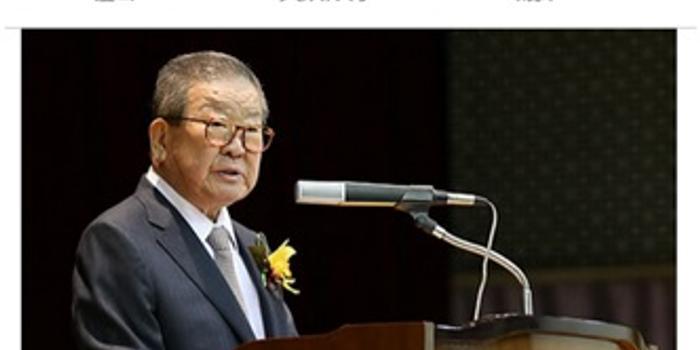 韓國LG集團第二任會長具滋暻去世,享年94歲