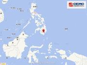 菲律宾棉兰老岛发生5.0级地震 震源深度20千米