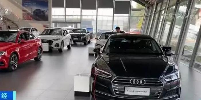 豪华车普遍降价 最高优惠30万