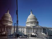 美国会众议院将表决总统弹劾案 两党激辩6小时