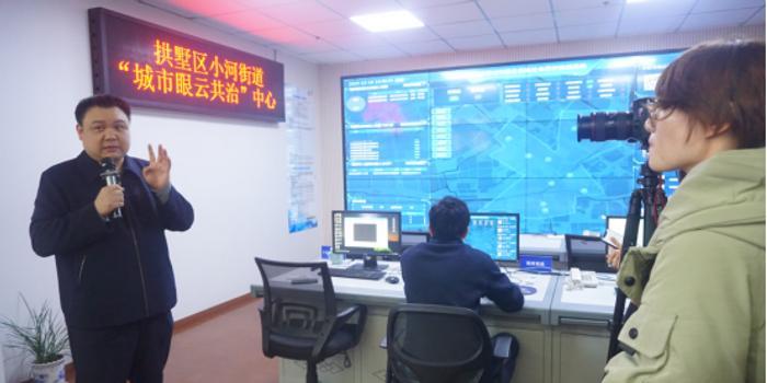 """""""三點透視""""杭州現在與未來:從斷橋西湖到阿里網易"""
