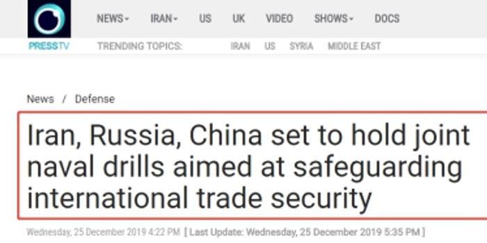 伊朗宣布將于周五起與中俄軍演 為伊斯蘭革命后首次
