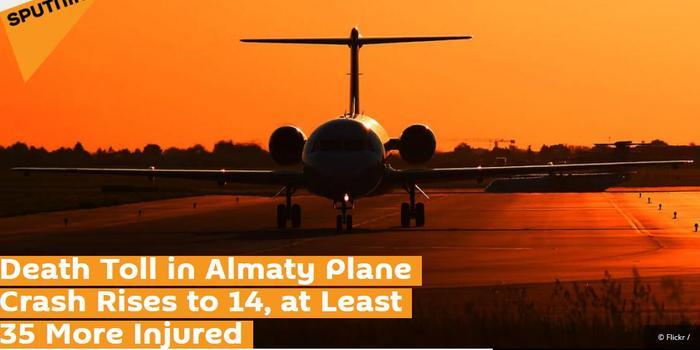 客機墜毀后 哈薩克斯坦總統承諾嚴懲責任人