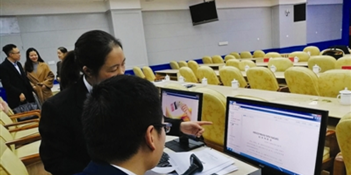 全國領先 四川省內異地電子訴訟檔案查詢上線