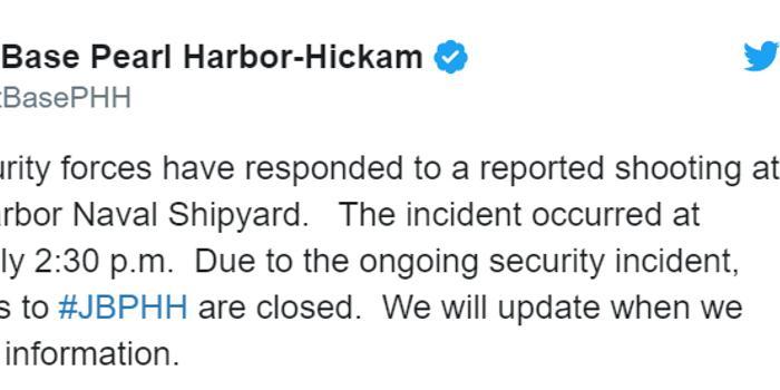 珍珠港枪击案枪手系美军水手已自杀 另有2位平民死亡