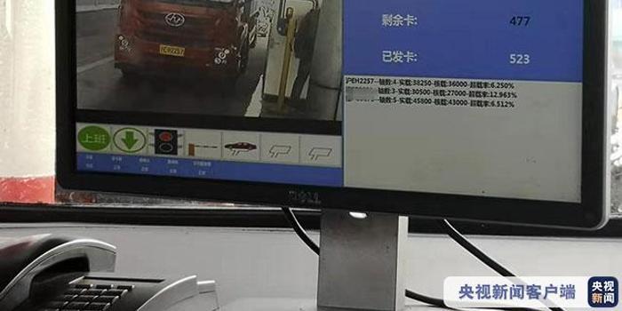 <b>今起上海启动高速公路入口称重检测 超限超载禁上路</b>