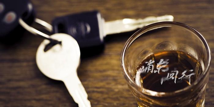 上海酒驾醉驾大数据发布:这两个