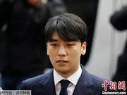 韩检方对BIGBANG前成员胜利提请拘捕