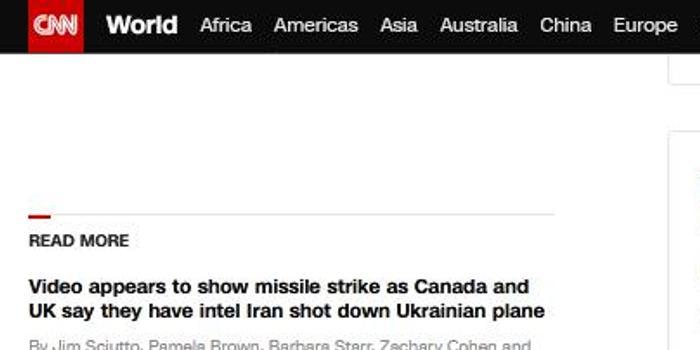 乌克兰外长:正查德黑兰失事客机上是否被安装炸弹