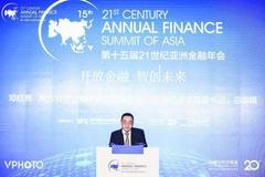 鄧紅輝:金融業需要深入推進金融供給側結構性改革