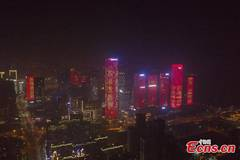 Skyscrapers in Nanning lit up for upcoming 17th China-ASEAN Expo