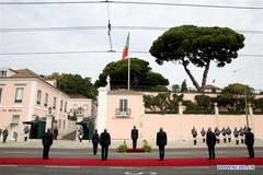 Memorial ceremony for COVID-19 victims held at Belem Palace in Portugal