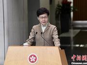 法院研究速审涉修例风波案件 林郑:愿提供支援