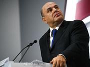 米舒斯京担任俄政府总理 将有一周时间组建新政府