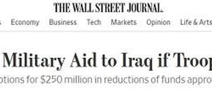 撤军代价?美威胁削减对伊拉克2.5亿美元军事援助