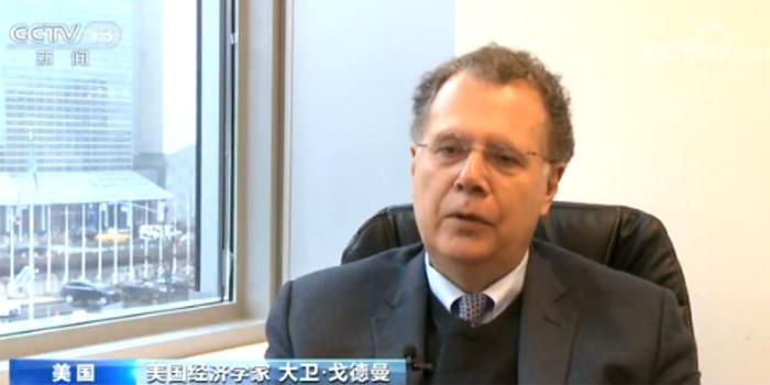 中美签署第一阶段经贸协议 经济界人士:有利世界经济