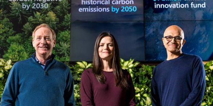 """微软将投资10亿美元创立""""气候创新基金"""""""