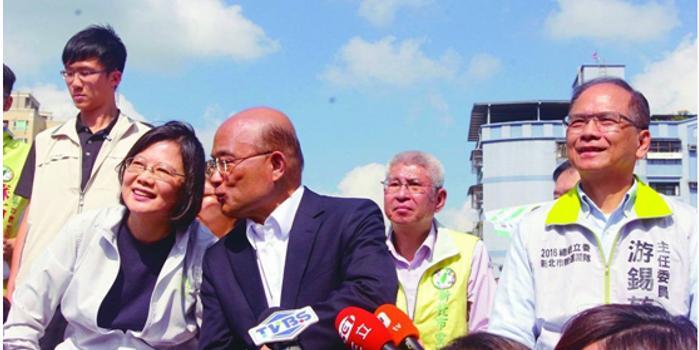 台媒:蔡英文或回任民进党主席 苏贞昌曾提辞职