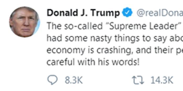 """特朗普:伊朗所谓""""最高领袖""""不怎么""""最高""""了"""