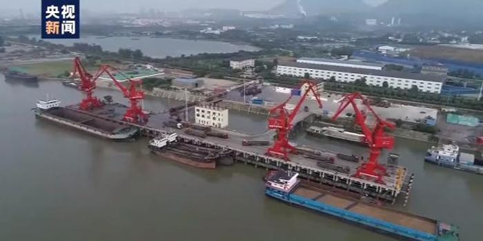 国家发改委:长江干线1361座非法码头已彻底整改