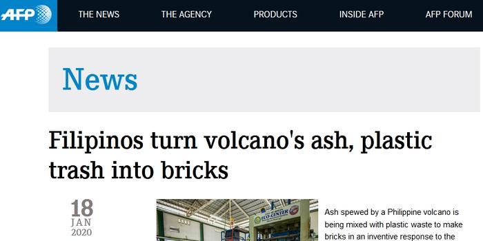 """菲律宾""""变废为宝"""":火山灰变砖块用于建筑项目"""