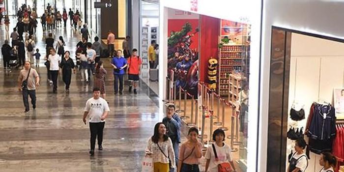 商务部:2019年社会消费品零售总额41.2万亿 增长8%