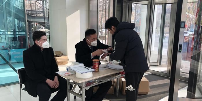完美世界北京总部大厦进入需测体温 曾有人隔离就诊