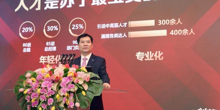 张近东:企业要不惜一切代价留住人才、爱护人才