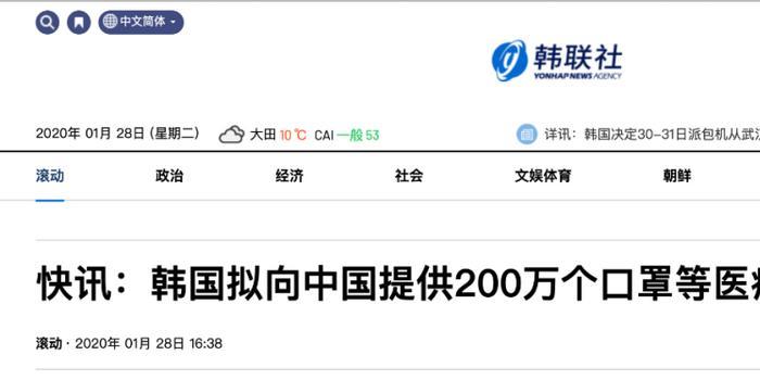 http://www.weixinrensheng.com/xingzuo/1504043.html