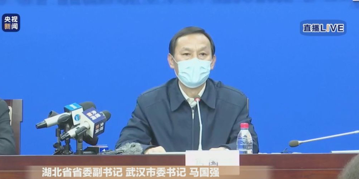 """武汉红十字会接受捐赠要收""""手续费""""?市委书记回应"""