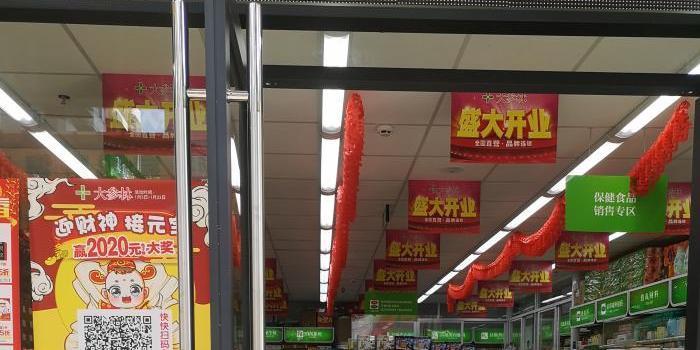 实地探访:广州肉菜价格回落 口罩仍难求