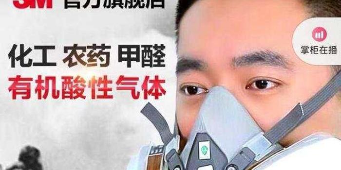 各地复工的口罩日产量已达1800万只 接近产能高峰