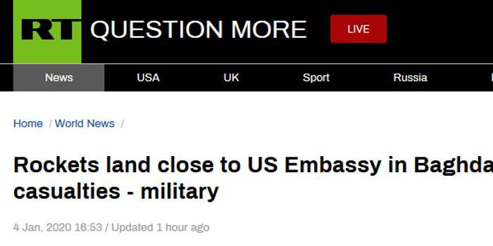 美驻伊拉克使馆附近遭袭击 伊民兵组织发严厉警告