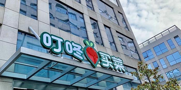 <b>生鲜寒冬 叮咚买菜如何做到2019年GMV超50亿元?</b>